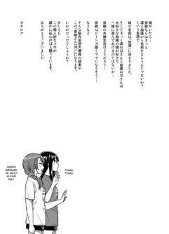 Nao-san - Foto 30