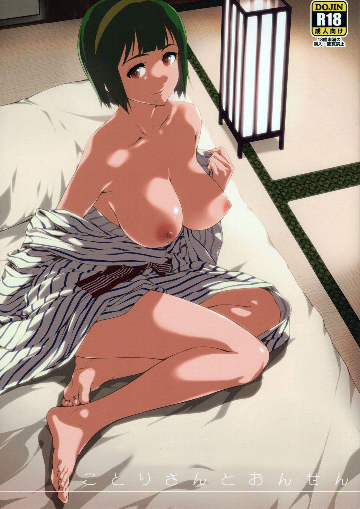 Fontes Termais com Kotori-san